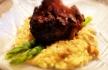 Cachaço de Porco Preto com risotto e cogumelos e espargos
