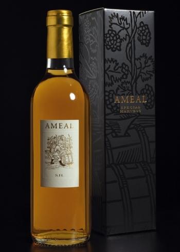 ameal 350