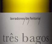 Novos vinhos da Lavradores de Feitoria