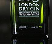 Melhor Gin do mundo