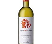 Novos vinhos da Herdade das Servas